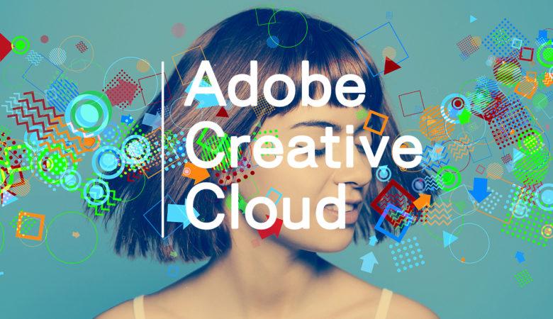 Adobe Creative Cloudはコンプリートプランがおすすめな理由