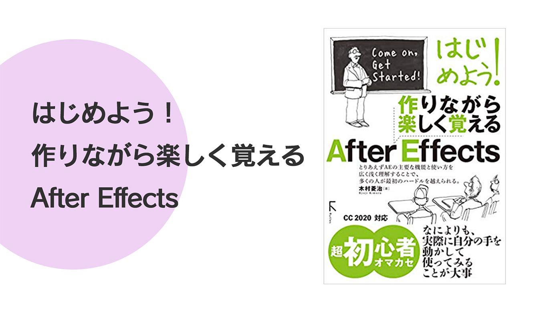 Ae book1