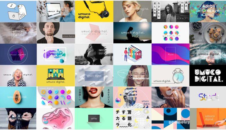 【画像50枚で解説】おしゃれなアイキャッチのつくり方!デザインと画像選びのコツ