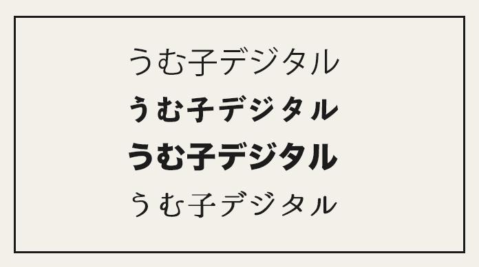 フォント/おしゃれなアイキャッチ画像の作り方