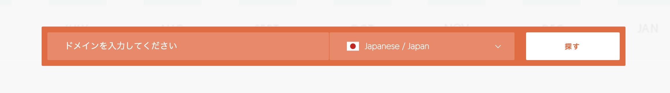 検索ボリューム/ウーバーサジェスト