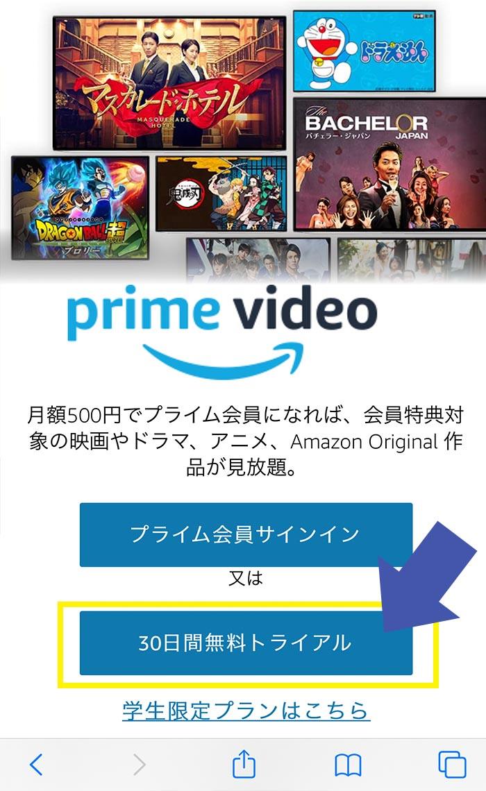 Amazon登録1