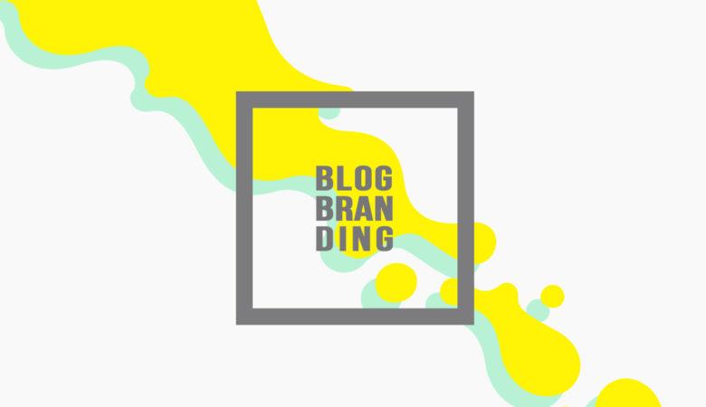 【信頼性とPVを上げる】ブログで効果的にブランディングするための8つのコツ
