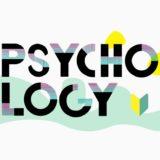 マーケティング心理学