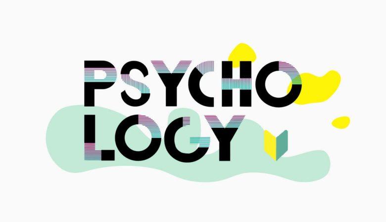 【図解】マーケティング心理学とは?効果から逆引き×実践例10選【やさしいWebマーケティング講座⑦】