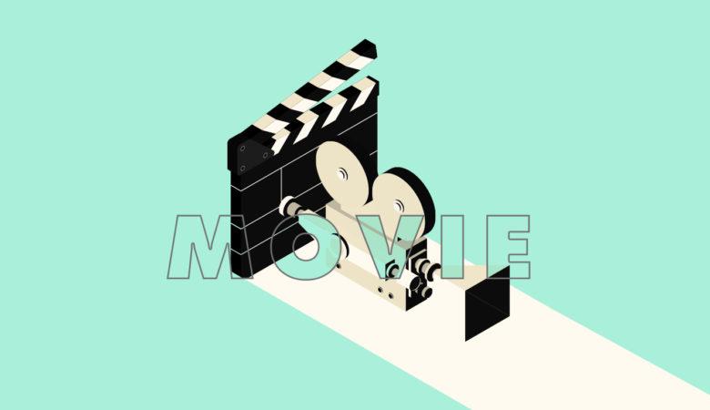 【レビュー】面白くて感動する!ハッピーエンド海外映画おすすめ4選