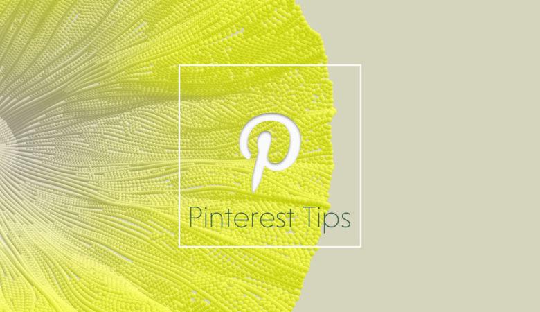 【完全保存版】Pinterest(ピンタレスト)とは?登録・使い方・集客・運用までの方法を14記事で完全解説【まとめ】