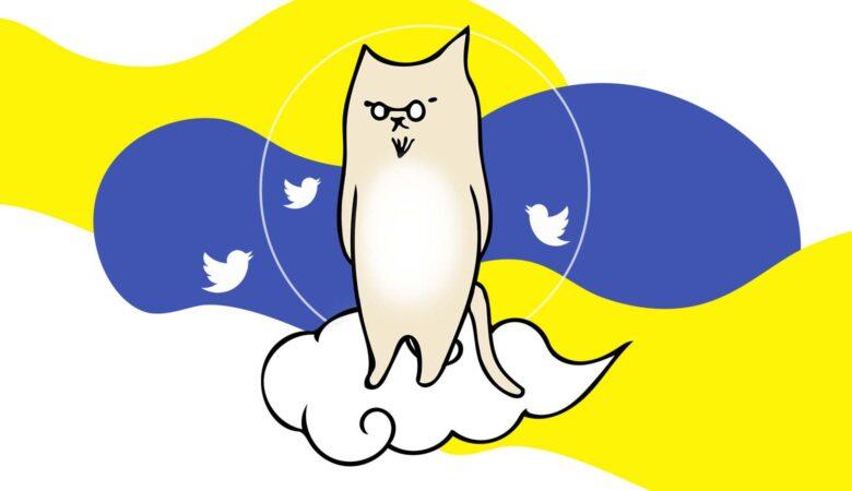 【保存版】フォロワー1.5万人までのフェーズ別Twitter運用テクニック完全解説