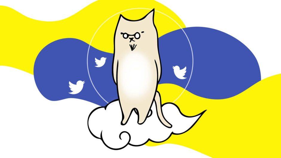Twitter運用