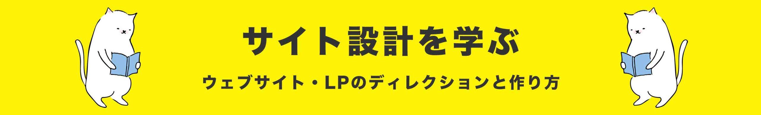 site lp