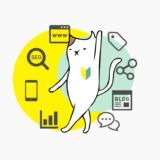 【図解】Webマーケティング講座無料